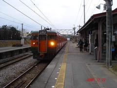 iwajuku_home1_forOyama