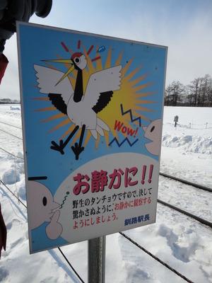 kayanuma_kanban