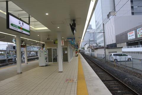 yamagata_home1