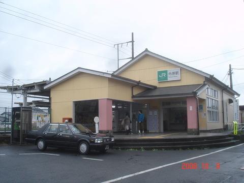 uchihara_ekisya