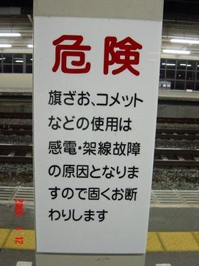 higashihiroshima_info
