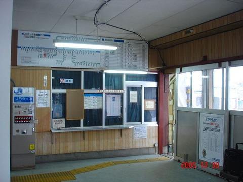 hasumachi_waitingroom_in
