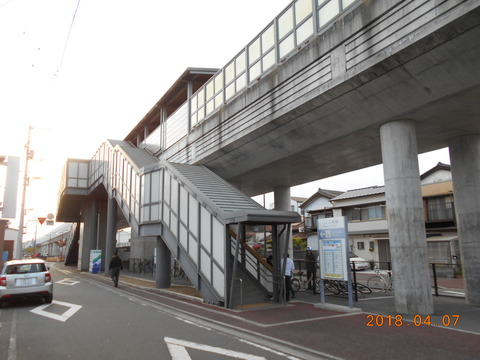 iriake_entrance1