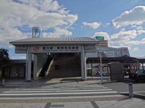 toyokawa_west_entrance