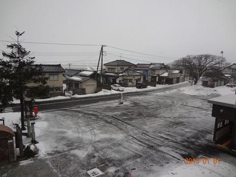 sagoshi_soto