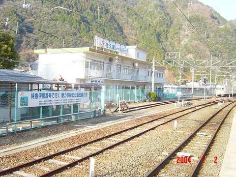 chubutenryu_railpark