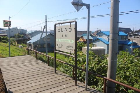 hashibetsu_2016