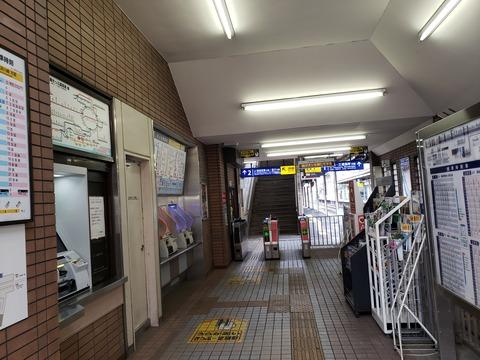 hatchonawate_kaisatsu