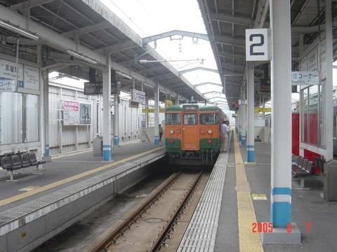 chayamachi_home2_forUno