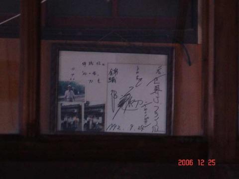 izumoyashiro_tokashiki