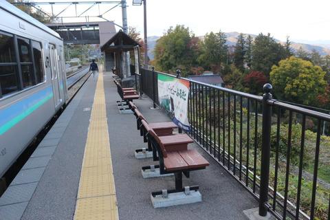 obasute_bench