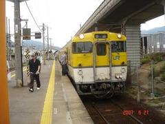 yaga_home2_forHiroshima
