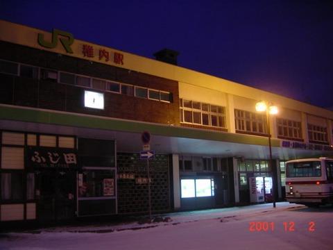 wakkanai_ekisya2001