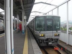 chayamachi_home1_forOkayama