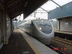 kubiki_home1_forKanazawa