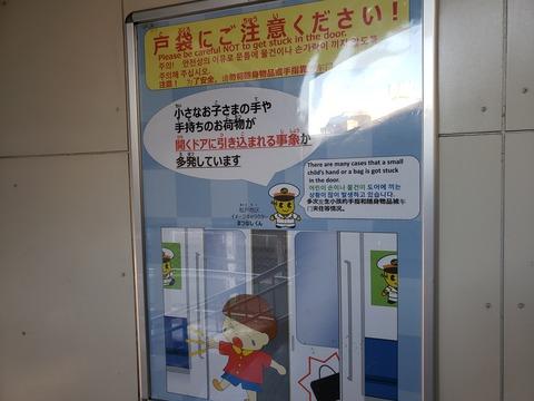 kitakashiwa_matsunashikun_poster