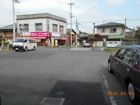 motoyama_soto