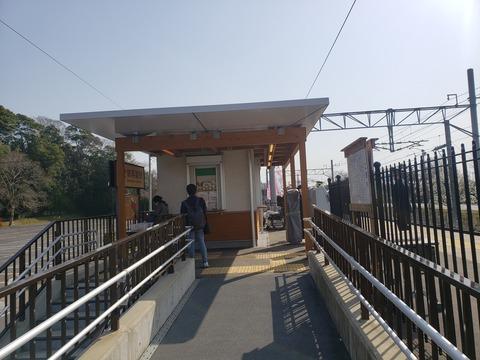 kairakuen_entrance
