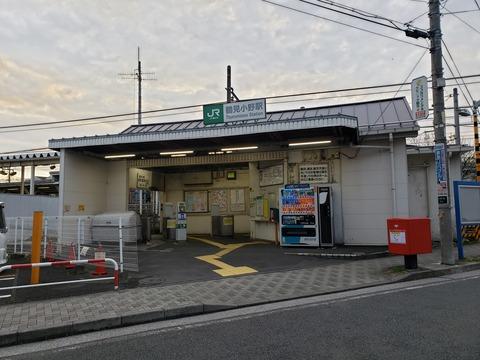 tsurumiono_ekisya