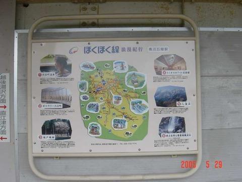 uonumakyuryo_info_map