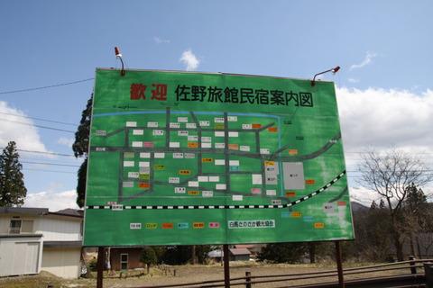 minamikamishiro_map