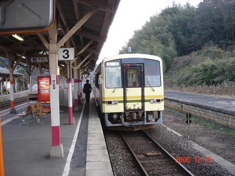 shinji_home3_forKisuki