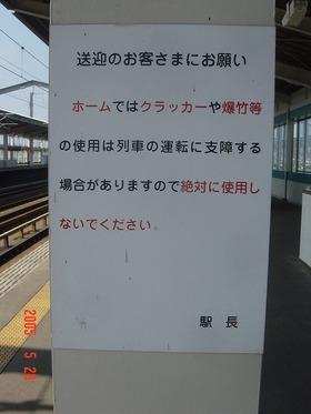 shiraishizao_home1_info