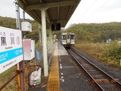 kurokawa_home_forAwaikeda