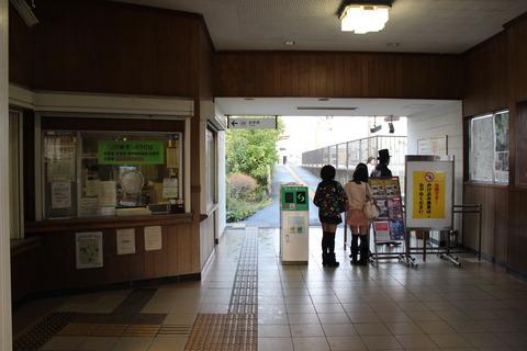 ooka_kaisatsu