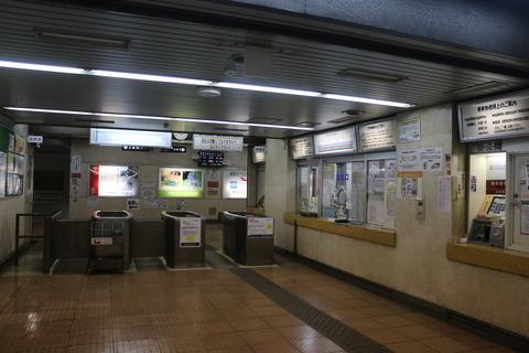 shiyakushomae_kaisatsu