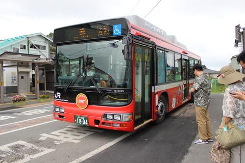 kesennuma_BRT_forSakari