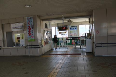 shinanoyoshida_kaisatsu