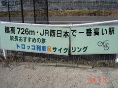 miinohara_kanan
