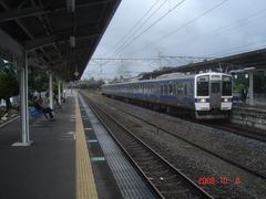 hitachitaga_konai