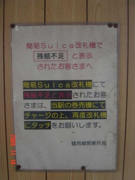 anzen_info