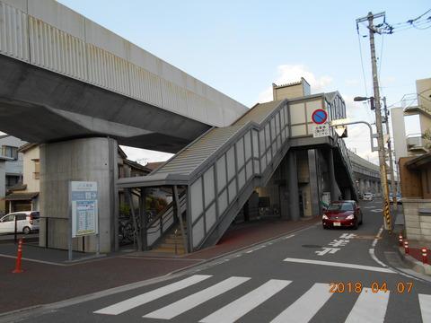 iriake_entrance2