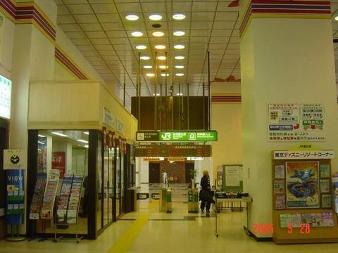 shiroishizao_kaisatsu