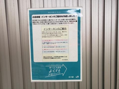 odasakae_info