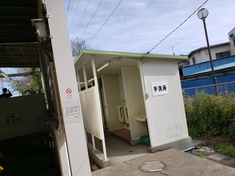 kawasakishimmachi_WC