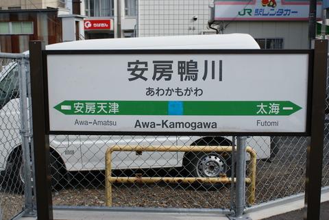 awakamogawa