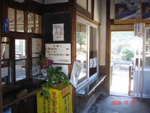 izumoyashiro_window