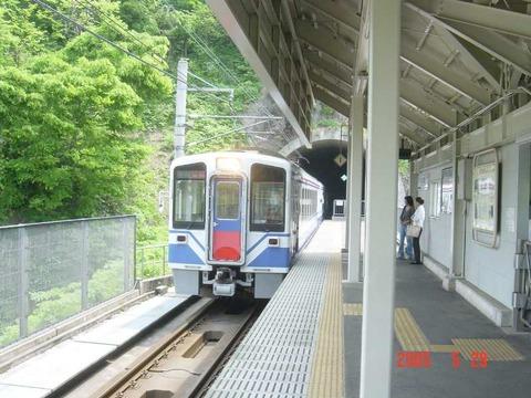 hokuhokuoshima_home_forNaoetsu