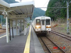 mikawakawai_home2_forOkaya