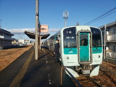 awanakashima_home_forAnan