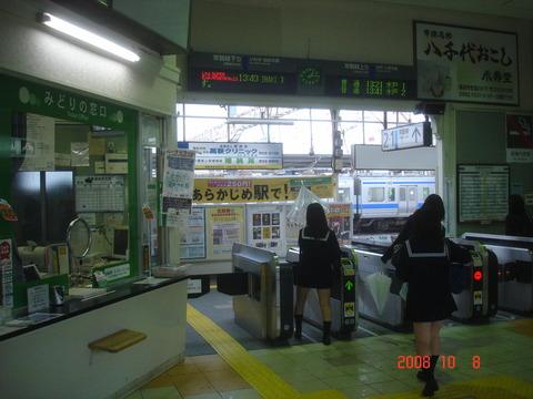 takahagi_kaisatsu