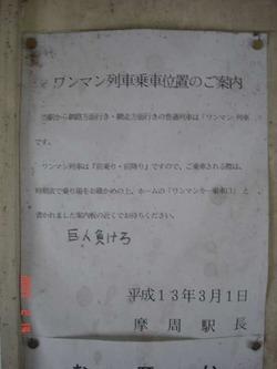 gojikkoku_info1