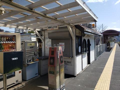 nishiurakami_ticketbox