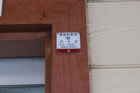 nishitoyama_shisan