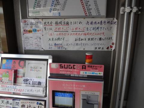 maki_poster2