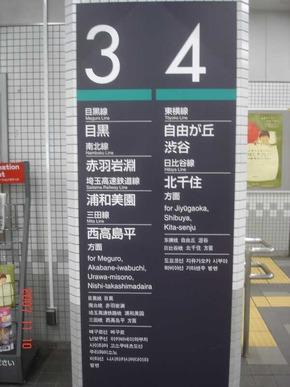 shinmaruko_kanban2